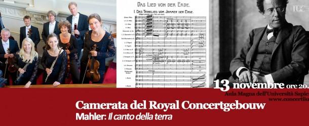 Concerti della Sapienza: Camerata del Royal Concertgebouw di Amsterdam, 13/11