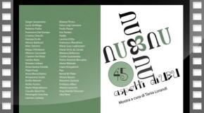 45 APETTI DI UBU – Studio Vundes Milano (12/09 – 27/09)