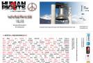 'HUMAN RIGHTS?' #LA CASA DELLA PACE – Rovereto – 31/05 – 30/08