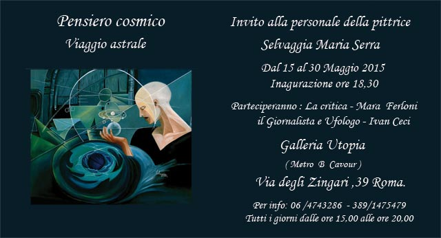 Selvaggia Maria Serra Pensiero Cosmico Roma