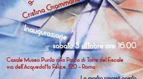 Cristina Giammaria – Un'altra Roma – Roma – 3/4 ottobre