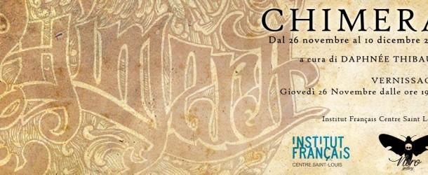 Mostra collettiva franco-italiana a cura di Daphnée Thibaud – Institut Francais – Roma – 26/11- 10/12