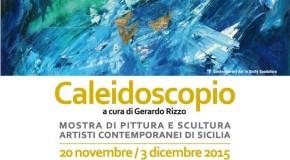 Artisti contemporanei in Sicilia – Castello di Spadafora (Messina) – 20/11 – 03/12