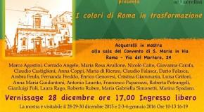 Acquarelllisti Romani in mostra – Roma – 28/12 – 04/01