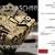 Antonio Taschini – a cura di Angelo Andriuolo e Francesco Giulio Farachi  – Roma – 07/10 – 31/10