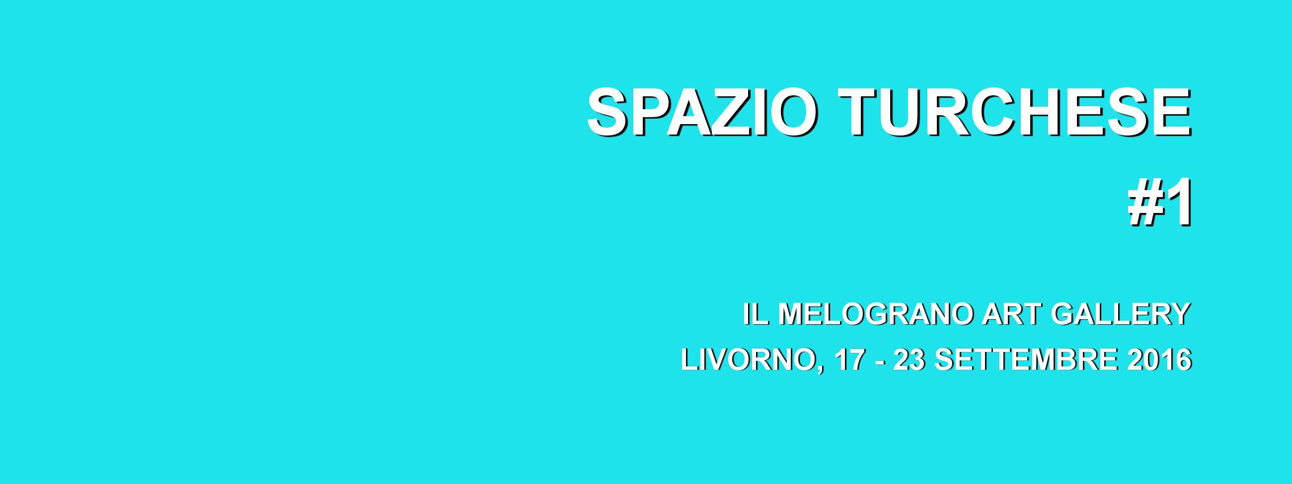 spazio-turchese-1-il-melograno-art-gallery